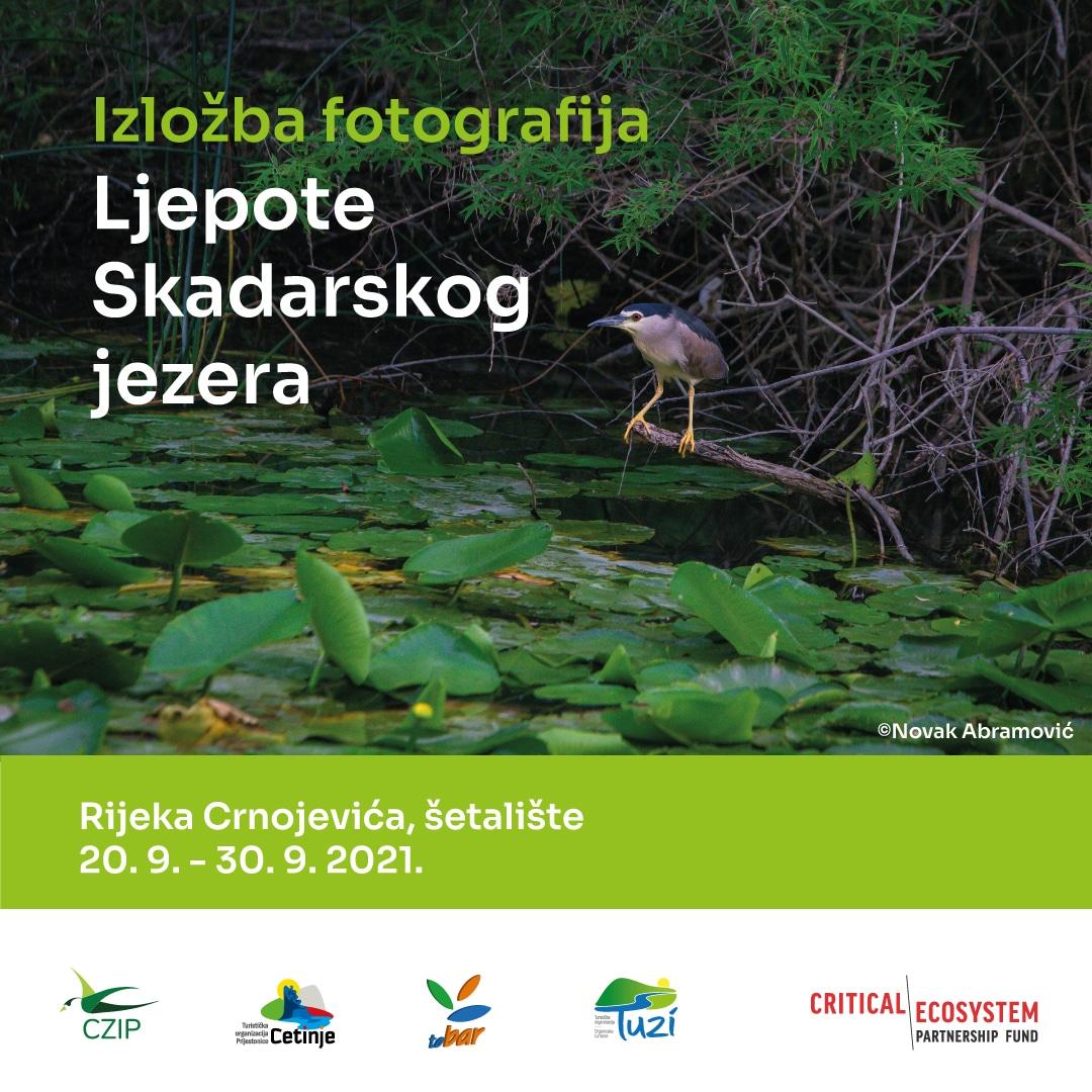 """Izložba fotografija  """"Ljepote Skadarskog jezera"""" u Rijeci Crnojevića"""